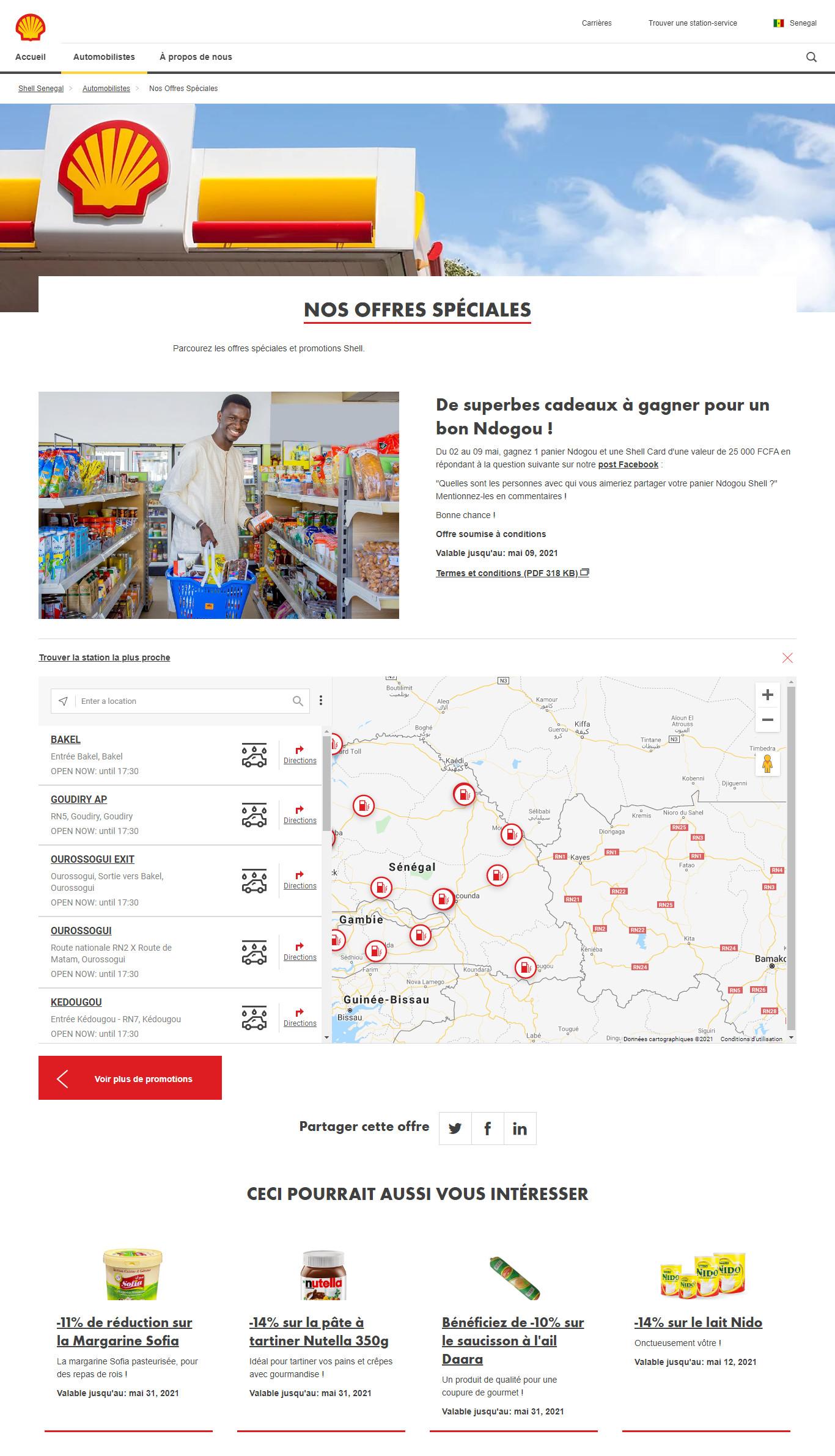 Capture d'écran du site web Shelln Bannière Ramadan 2021